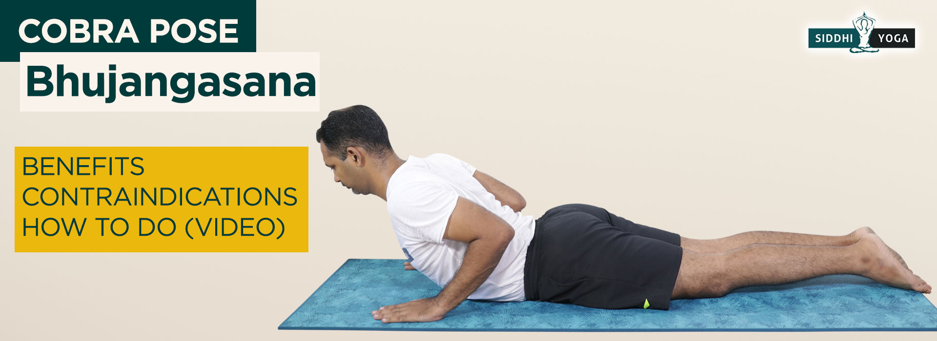 Cobra Pose Yoga Benefits In Hindi