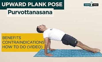 purvottanasana upward plank pose