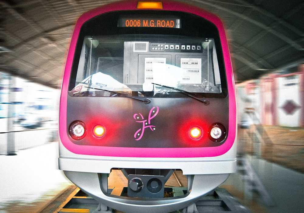 namma metro bangalore to goa trains